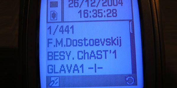 Достоевский на SMS, услуга бесплатная