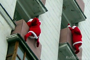 Деды Морозы по одиночке не ходят