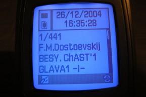 """Роман Достоевского """"Бесы"""". Доставка посредством SMS."""