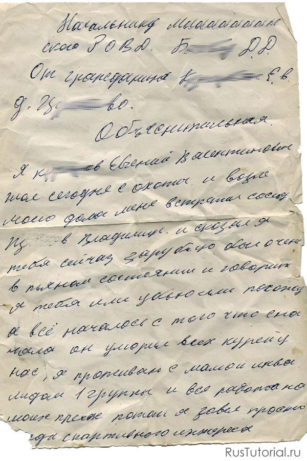 Инструкция От 1 Декабря 2005 Г. 985