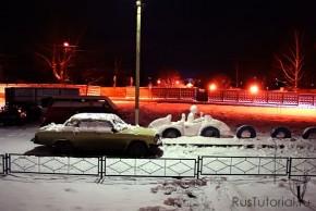 После возведения снежного автомобиля