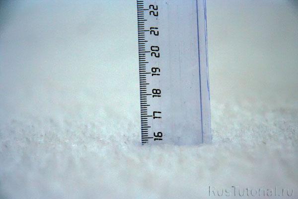 16 сантиметров снежного покрова отличного качества