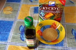 Для приготовления кус-куса понадобится тарелка, масло (лучше оливковое) и собственно Кус-кус