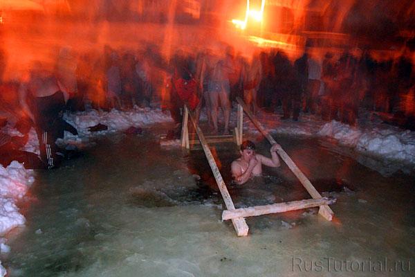 Крещение, 19 января 2010 года