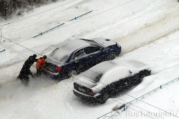 Толкание автомобиля в зимний период — развлечение и активный образ жизни в одной упряжке