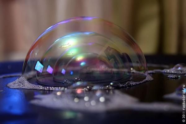 4 мыльных пузыря.